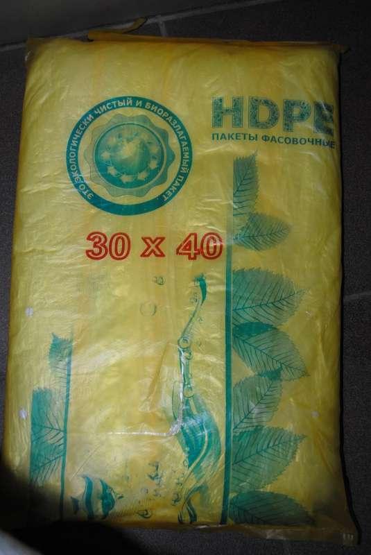 упаковочные пакеты 150 мкм
